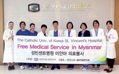 2019.12.01_성빈센트병원 미얀마 의료봉사모습입니다.
